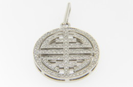 "Contemporary 1.0ctw ""Long Life"" Pave Round Diamond Studded Pendant in 14k White Gold"